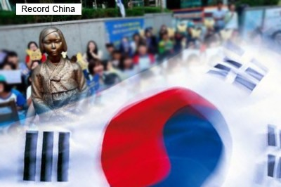 韓国の元慰安婦が受け取った1億ウォン返金へ  韓国ネットの反応 - ライブドアニュース