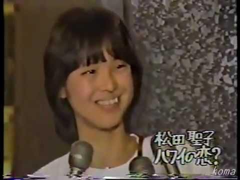松田聖子 すっぴんでインタビュー プルメリアの伝説 - YouTube