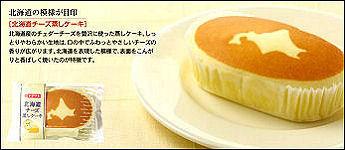 蒸しパン、蒸しケーキだいすき