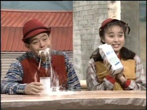 ドリフターズ 加トちゃん 健康牛乳 - YouTube