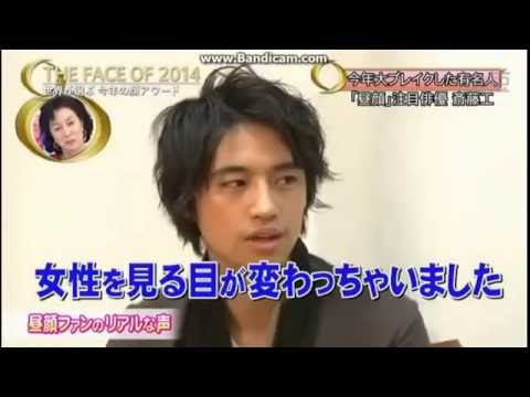 THE FACE OF 2014  斎藤工 - YouTube