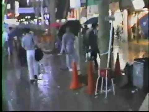 80s Japan - Tokyo at Night 東京の夜 80年代 - YouTube