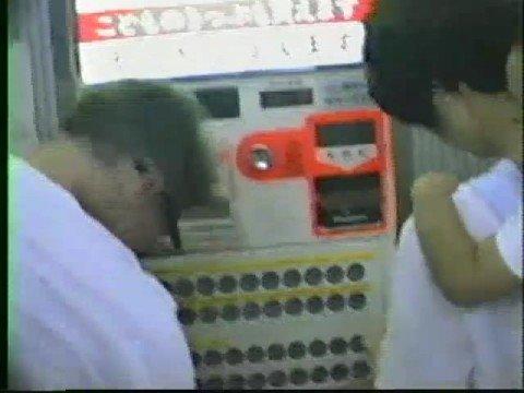 80s Japan - Yamanote Line 80年代 山手線 pt.1 - YouTube
