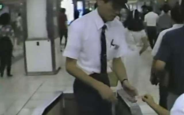 これがバブル時代のリアルだ! 1987年頃の東京を映した動画、懐かしさいっぱい  –  grape [グレイプ]