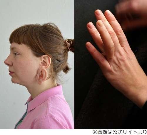 """【閲覧注意】奇妙な""""耳耳輪""""や""""指指輪""""が話題に"""