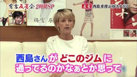 梅宮辰夫、2017年の悲願は娘・アンナの結婚「俺みたいな男選べば…」