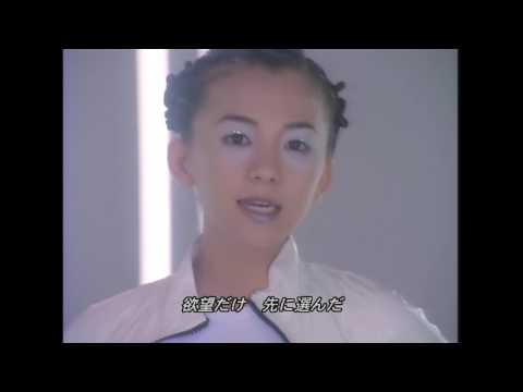 華原朋美 keep yourself alive - YouTube