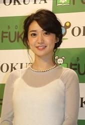 大島優子、許せない俳優の名前告白 撮影中に大量のツバが顔に…― スポニチ Sponichi Annex 芸能
