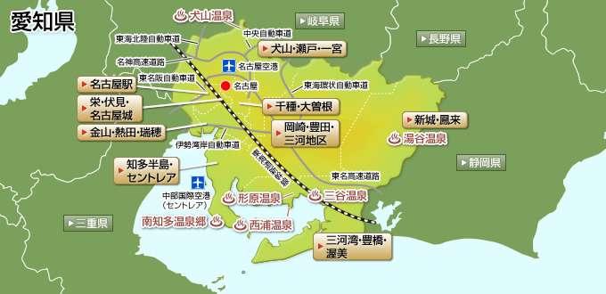 ♡愛知県旅行♡