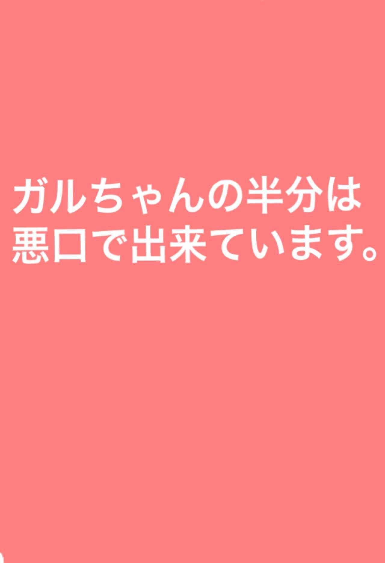 木村拓哉、松山ケンイチ無視の「フレンドパーク」ワンマンホッケーに視聴者があ然!