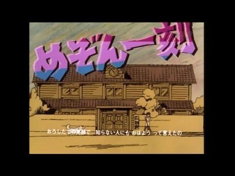 めぞん一刻 TV OP ED集   (Maison Ikkoku) - YouTube