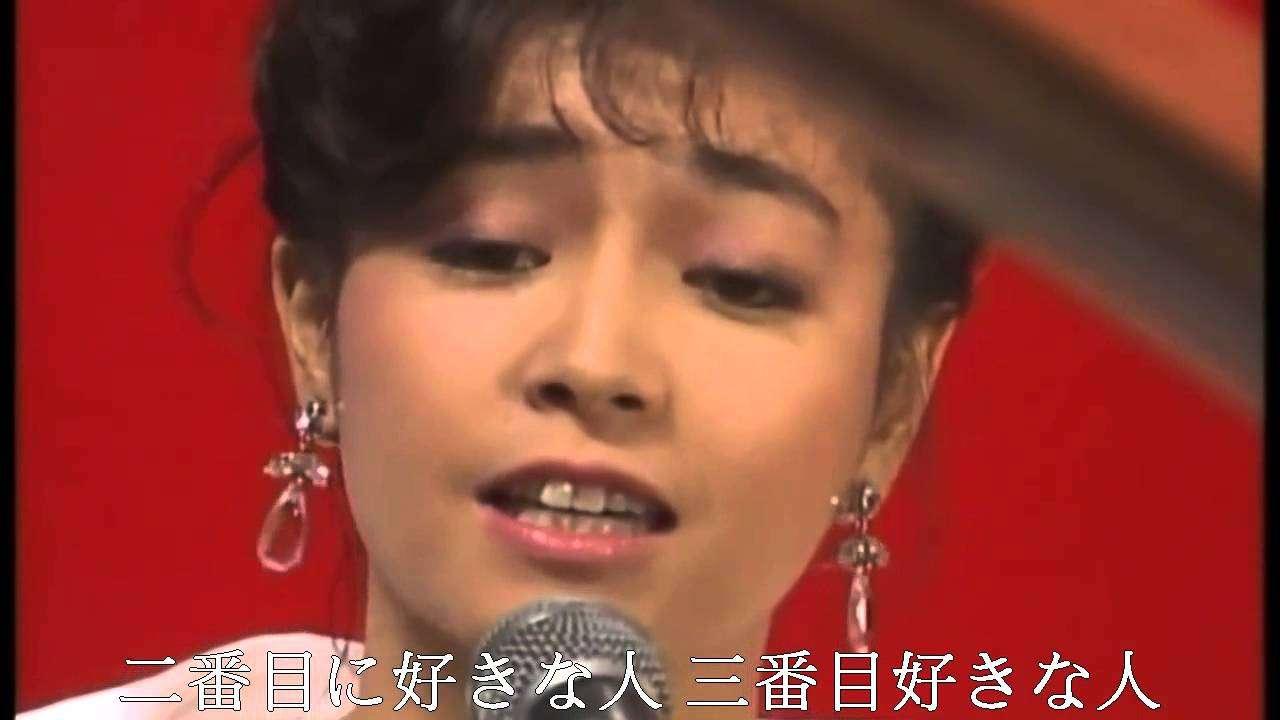 柏原芳恵 - 最愛 (字幕付き) - YouTube