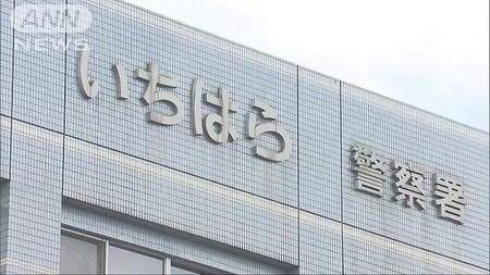 千葉・市原市の妊婦ひき逃げ事件 44歳男を逮捕(テレビ朝日系(ANN)) - Yahoo!ニュース