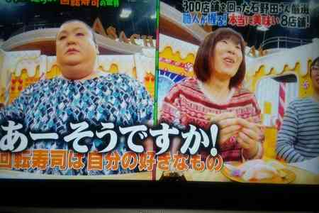 「何しにきたの?」「食い方汚い」回転寿司特集 石野田夫婦に不快感を示す視聴者続出マツコの知らない世界 | まとめまとめ