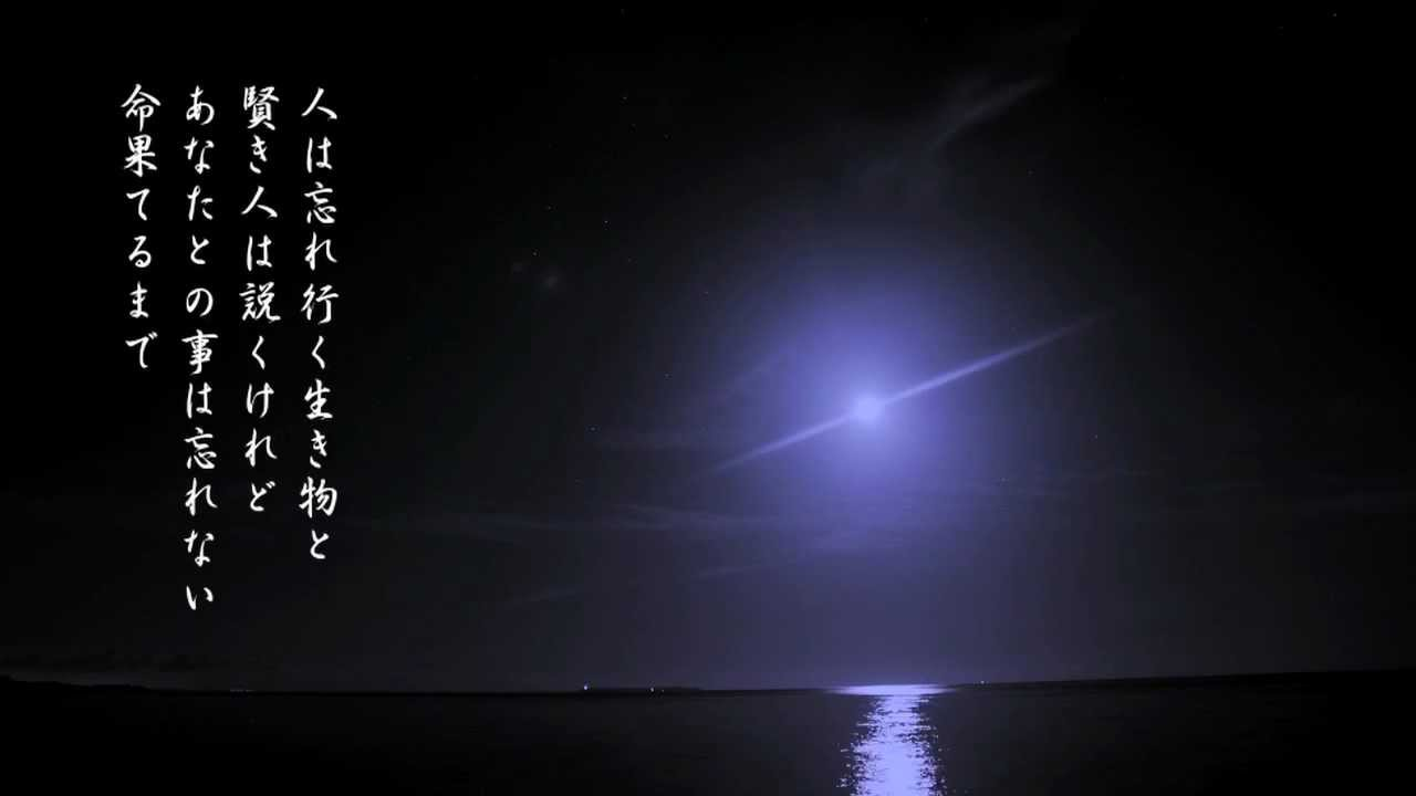 [泣ける歌]  あいうた  唄 上間綾乃 - YouTube