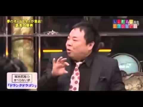 すべらない話 ドランクドラゴン塚地 ドランクドラゴン - YouTube