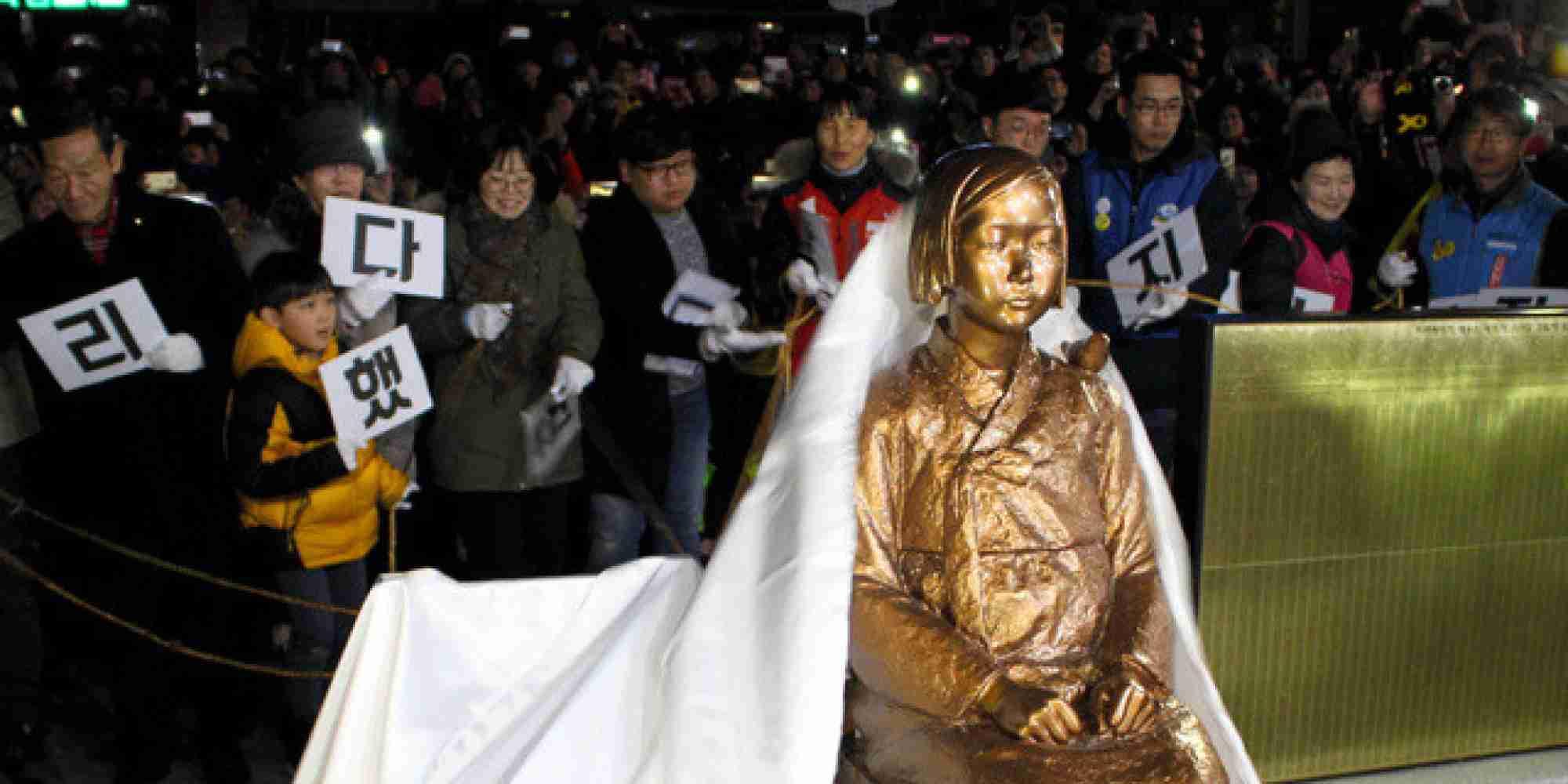 韓国民団、慰安婦象徴する少女像の撤去求める 「在日同胞共通の考え」
