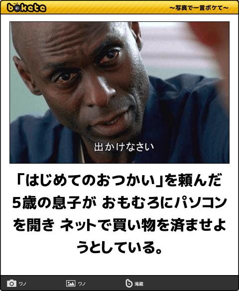 【実況・感想】はじめてのおつかい!爆笑!!2017年大冒険スペシャル