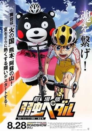 ◆画像◆アニメキャラクターのコラボレーションを貼るトピ