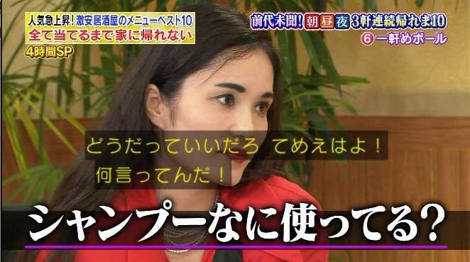 平野ノラのベッキーイジりがTwitterで話題「一気に好きになった」