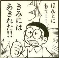石田純一「不倫は文化遺産」みんな見逃してあげて
