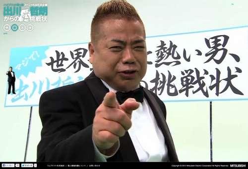 1000万円もらえるなら抱かれてもいい芸能人にプラスを押すトピ