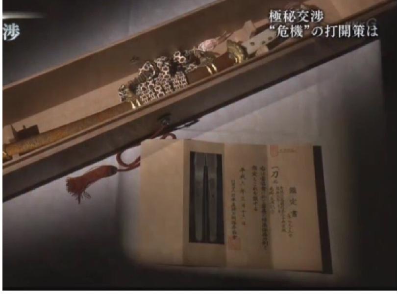 """「生前退位」どころではないはず。天皇皇后両陛下は日本で最大の""""反日""""ではいらっしゃらないでしょうか?  《転載ご自由に》 - BBの覚醒記録。無知から来る親中親韓から離脱、日本人としての目覚めの記録。"""