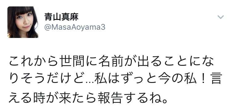 「ある意味記念」「気持ち吐き出す」袴田吉彦の不倫女性、事務所ぐるみの大暴走ツイート連発中