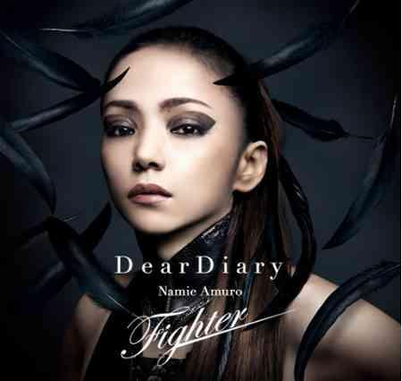 安室奈美恵に「音楽プロデューサーとの不倫疑惑」、なぜ今さら? 裁判で決着済みのはずなのに… - messy|メッシー