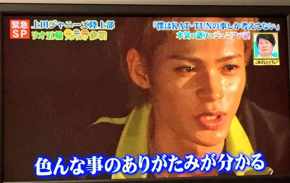 上田竜也、ソロ活動も「KAT-TUNのことしか考えてない」涙でグループ愛語る