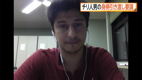 www.fnn-news.com: 日本人留学生不明事件...