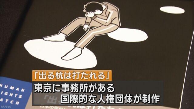 LGBTの子どもの体験まとめた漫画 大きな反響 | NHKニュース