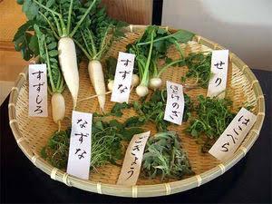 七草粥食べますか?