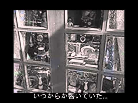 Chrono Cross Radical Dreamers ~盗めない宝石~ - YouTube