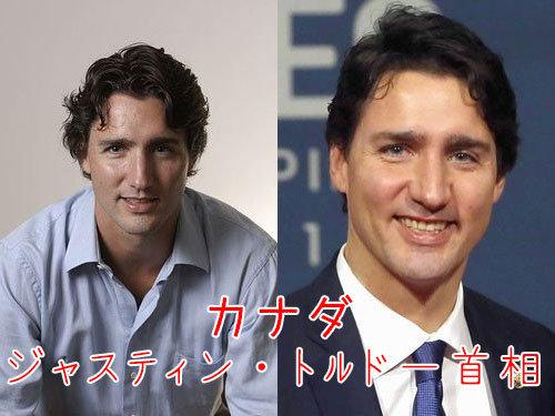 イケメン過ぎると話題のカナダ首相…彼を見たトランプ大統領の長女イヴァンカさんの表情がこちら:らばQ