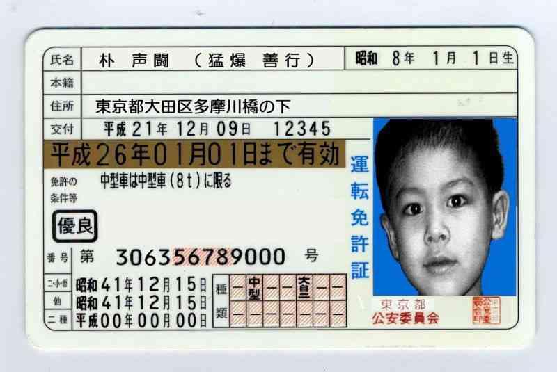 駅や公共施設での中国語・ハングル表記をどう思いますか?