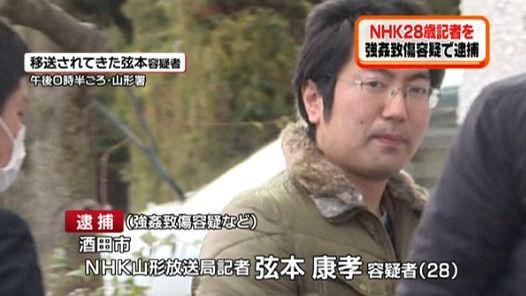 NHK記者 数時間前にも女性襲撃 強姦未遂 関与か