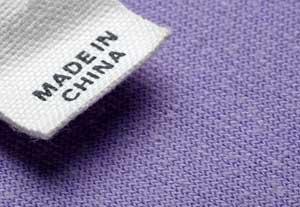 中国製品の品質は向上した!「日本製品にも負けないほど」=中国報道 - エキサイトニュース