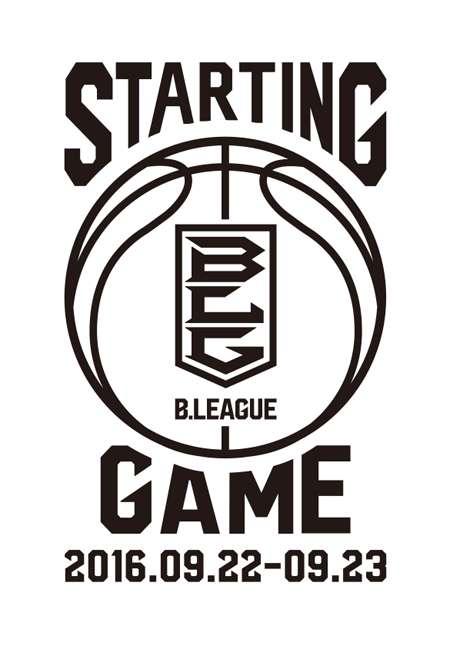 【実況・感想】 バスケットボールBリーグ開幕戦 アルバルク東京×琉球ゴールデンキングス