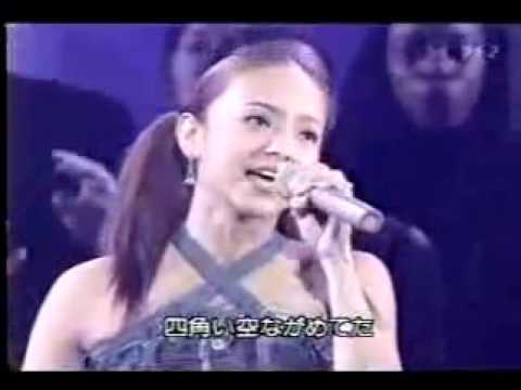 Amuro Namie - RESPECT the POWER OF LOVE - YouTube