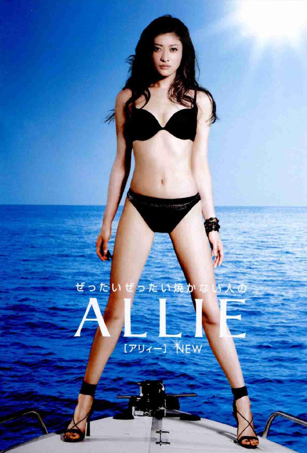 山田優、産後初の姿に驚きの声「体型変わらない」