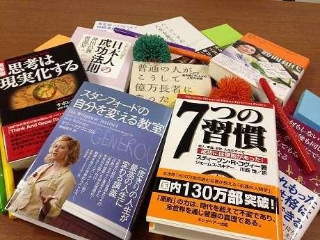 啓発本を読む男性ってどう思いますか?