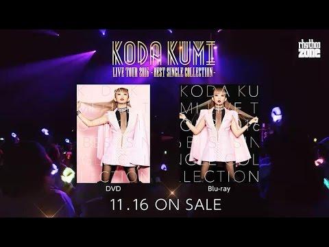 倖田來未 / KODA KUMI LIVE TOUR 2016 ~Best Single Collection~」trailer1 - YouTube
