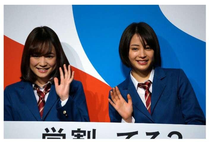 大原櫻子ファン、新CMに落胆「公開処刑でしょ」