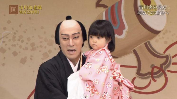 市川海老蔵&小林麻央娘・麗禾ちゃんお目見え 母そっくりの愛らしさ