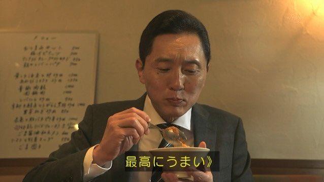 【速報】『孤独のグルメ』シーズン6制作決定!! : オレ的ゲーム速報@刃