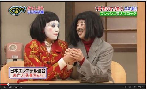 松本人志「日本タレント組合」設立を提唱 清水富美加の出家騒動受け