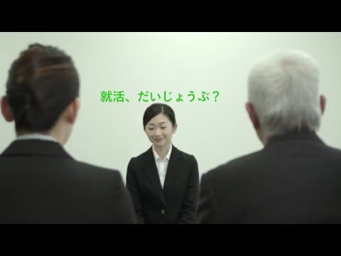 山口県若者就職支援センター「就活応援」篇 - YouTube