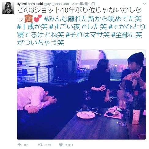 浜崎あゆみ、ラフな帰国スタイル写真を公開で「スッピン?カワイイ」「お肌ツルツル」の声