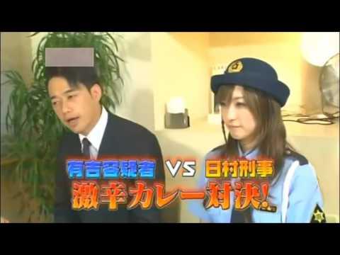 [HD] 【お笑い】 バナナマン×激辛料理 有吉&鈴木亜美 [2016] - YouTube
